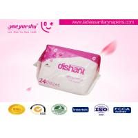 Disposable Daily Use Anion Panty Liner ISO 9001:2008 / SGS Certificated Manufactures