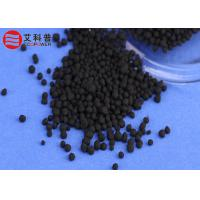 Small Black Granule Sulfur Silane Coupling Agent , Light Odor Of Ethyl Alcohol Manufactures