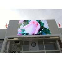 Buy cheap HD P5 Vivid Video Outdoor Advertising Display Screens Billboard SMD2727 7000 Nits IP65 from wholesalers