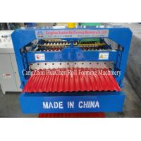 China 380V Corrugated Roof Panel Roll Forming Machine With Hydraulic Control System on sale