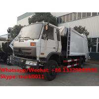 Factory sale bottom price dongfeng 10m3 compression garbage truck refuse garbage truck customized for Kyrgyz Republic Manufactures