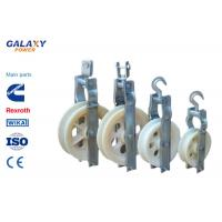 Buy cheap Single Wheel Bundle Nylon Transmission Line Accessories Conductor Pulley from wholesalers