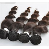 high quality DHL Fedex fast delivery no shedding 100% virgin brazilian natural hair weft Manufactures