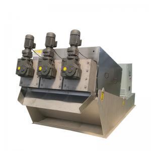 China Backwash Sludge Dewatering Equipment / Low Consumption Volute Screw Press on sale