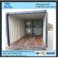 Glyoxal 40% for resins manufactures with low formaldehyde ,CAS NO.:107-22-2 Manufactures