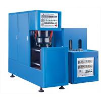 Buy cheap Semi Automatic PET Bottle Blowing Machine 200ml-5000 ml Mineral Water Bottle from wholesalers