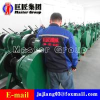SPJ-1000 drilling rig water well mill deep water well drilling rig 1000meters for sale Manufactures