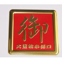 Pantone Color Chart Zinc alloy / stainless iron 2.0 mm Engraved Name Plates Manufactures