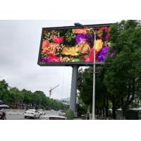 All - Weather Design   Outdoor Digital Billboard  For  Advertising Solutions Manufactures
