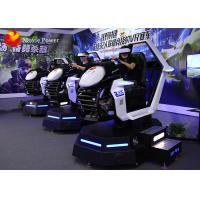 Dynamic 6D 7D 9D Seat Motion Seat Racing Chair 9D Machine VR Racing Simulator Manufactures