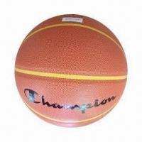 Laminated Basketball, Made of PU Material, Durable, Suitable for Training and Match Games Manufactures