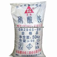 OEM Fertilizer Packaging Bags PP Woven Sacks for Packing Ammonium Nitrate Manufactures