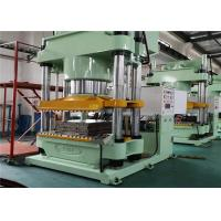 China Rubber Expansion Joints Hot Press Equipment Max Heating Temperature 220℃ on sale