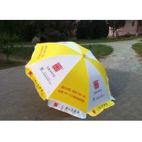 Yellow And White Big Outdoor Umbrella , Commercial Custom Market Umbrellas Manufactures