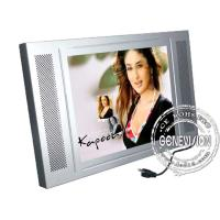 Metal Shell 17 inch Wall Mount LCD Display Panel for Poster , 500cd/m2 Manufactures