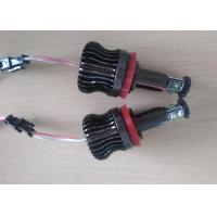 White , Red , Bule , Green LED Angel Eyes BMW Smart / Strong Canbus E92 H8 40W Manufactures