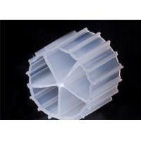 Buy cheap Customized 10mmX7 mm k1 kaldnes filter media biofilm carrier for fish farm from wholesalers