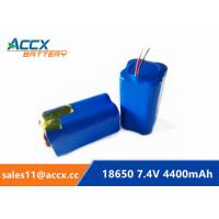 7.4V 4400mAh 18650 battery pack  2S2P 5000mAh 5200mAh li-ion battery manufacturer Manufactures