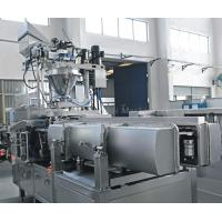 High Precision Vacuum Bag Packing Machine With Online Production Date Printing Detection Manufactures