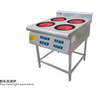 Four Head Light Wave Stove Burner Chinese Cooking Stove Electric Furnace Series Manufactures
