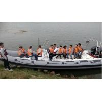 Quality French Orca Hypalon Large RIB Boat 8.3m Length Dark With Twin 225HP Motor for sale