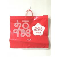 HPPE Rigid Handle Custom Plastic Shopping Bags Red Color New Year Printed Manufactures