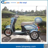China Motorized Driving Use For Electric Motorbike/Electric Car Disabled/Motor Tricycle on sale