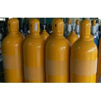 Phosphine gas/PH3gas/Phosphine in hydrogen,nitrogen,argon mixture gas/fumigant gas Manufactures