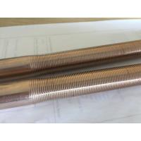 "CuNi 90/10 Shape Type Heat Exchanger Fin Tube 25.4MM 1"" Finned Copper Tube(Tuberia aleada de cobre) Manufactures"