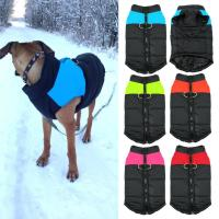 China Waterproof Dog Coats , Warm Puppy Winter Clothes / Vest / Jacket on sale