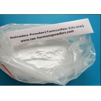 Pharmaceutical Tamoxifen Citrate / White Raw Supplement Powders CAS 54965-24-1 Manufactures