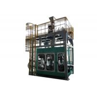 High Precision FFS Packaging Machine , Full Automatic  Form Fill Seal Packaging Machine Manufactures