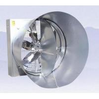 Poultryhouse cone fan Manufactures