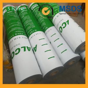 Composite Plastic Aluminum Panel Protective Film Aluminum Foil Protective Film Manufactures