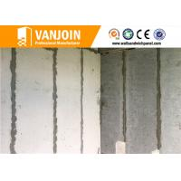 Buy cheap Concrete Engineering Siding Exterior Composite Insulated Panels Damp Proof from wholesalers