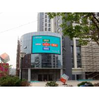 P6 Outdoor Advertising high definition full color SMD LED Display screen Manufactures