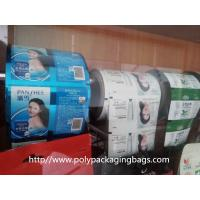 Automatic Packaging Plastic Film In Rolls With Customized Printing For Toy / Pins / Gift Manufactures