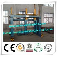 Star beam Assembling Machine For Fit Up Star Beam 0.4-4.0m/min Manufactures