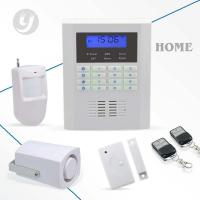 Quad-Band GSM Security Alarm System PSTN LCD Display Wireless Home Burglar Manufactures