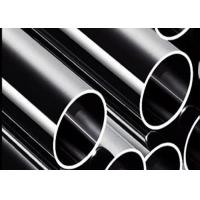 Quality Bright Surface High Pressure Stainless Steel Tubing , JIS G3463 Seamless Steel for sale