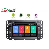 GPS Navigation Android Radio Car Stereo , Buick Car Double Din Dvd Player Equipped Mirror Link Manufactures