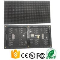 Indoor LED Video Wall Panels , Led Curtain Video Wall Module Size 256x128mm Manufactures