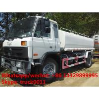 factory sale Dongfeng 4*2 RHD 15,000Liters water tank truck, best price Dongfeng brand 190hp cistern truck for sale Manufactures