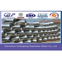 5 Inch / 6 Inch Stainless Steel 90 Degree Elbows 45 Deg / 30 Deg Cold Drawn , ASTM , JIS , DIN Manufactures