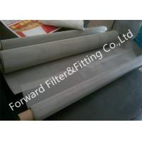 Light Weight Aluminum Alloy Woven Metal Mesh Used In Public Buildings , Width Up To 4 Feet Manufactures