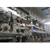 China 100T/D Cardboard Paper Making Equipment For Recycling Waste Paper on sale