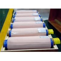 Buy cheap Double Matte Side Lithium Ion Battery Copper Foil 5 - 1380mm Width from wholesalers