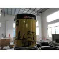 Anti-Permeability Concrete Foundation Waterproofing Agent , High Performance Manufactures