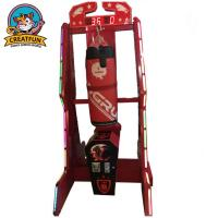 China Modern Kids Play Boxing Game Machine / Redemption Hammer Machine Game on sale