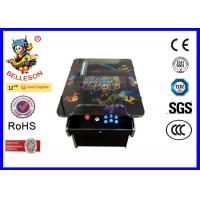 Classic Cocktail Table Machine coin operated with 19 Inch LCD with 1505 games Support 3S4P Manufactures